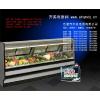 供应保定张家口水果保鲜柜价格|水果保鲜柜厂家直销|图片