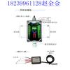 供应CRWP-TS804单光柱显示仪