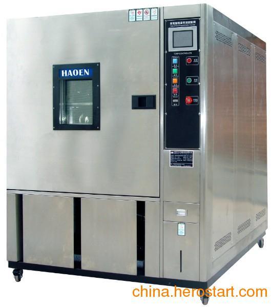 供应高低温测试仪