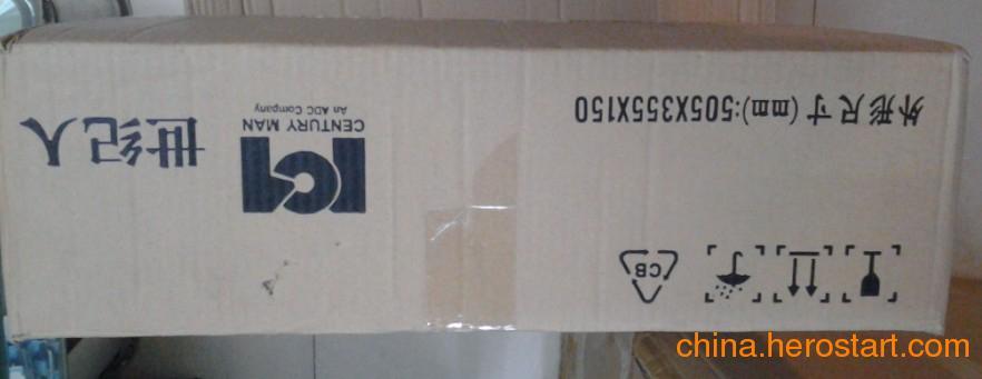 供应厂家直销世纪人ODF架/世纪人48芯光纤ODF架太原代理