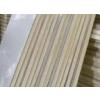 供应材料性能更稳定的墙体保温材料