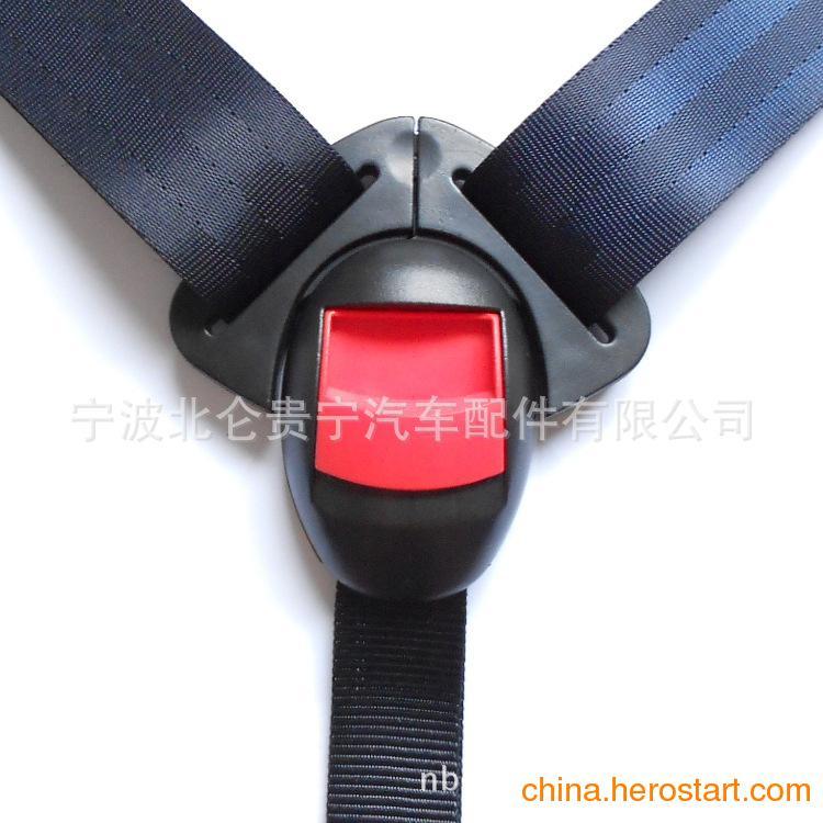 【贵宁】供应 儿童座椅安全卡扣 儿童座椅安全插扣 批发