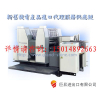 供应二手玻璃温度计进口报关,东莞机械进口关税
