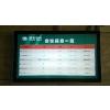 供应德睿 会议室预约及显示系统