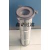供应喷砂机空气滤芯聚酯纤维空气滤筒