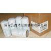 供应机油滤清器机油滤芯