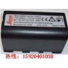 供应GEB221徕卡电池,原装徕卡电池GEB221批发