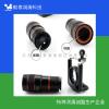 供应数码产品氟素润滑剂 数码产品氟素润滑油