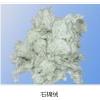 供应  铁石棉绒