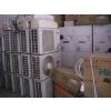 供应深圳蛇口中央空调回收,电器电脑回收,废铁废铜废铝回收