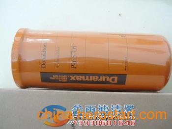 供应p165705