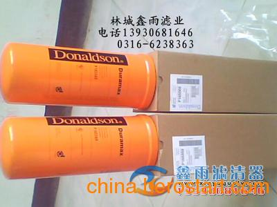 供应p165672