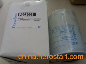 供应p502008