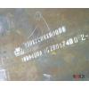 供应,成都,Mn13钢板,钢板,现货