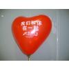 供应定做安溪广告气球 一次性广告气球制作