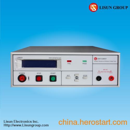 供应LS9922I程控绝缘耐压测试仪