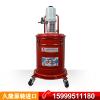 供应台湾久隆气动黄油加注机 气动黄油泵 气动黄油机