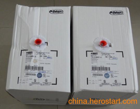 供应年底矩惠 安普超五类网线工程批发价 沈阳安普AMP总代