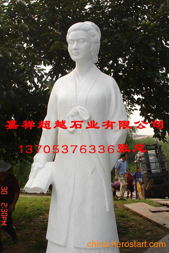 供应校园励志人物雕塑哪里卖 校园励志人物图片及价格