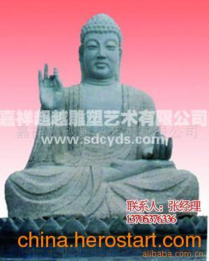 供应雕刻佛像厂家 哪里雕刻寺院佛像 庙宇供奉寺院佛像图片及价格