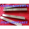 供应方车刀/扁车刀/白钢刀板/加硬白钢车刀