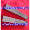 供应超硬东莞Assab17白钢车刀//进口瑞典白钢价格