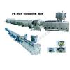 供应110PE管材挤出生产线