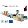供应110PVC管材挤出生产线