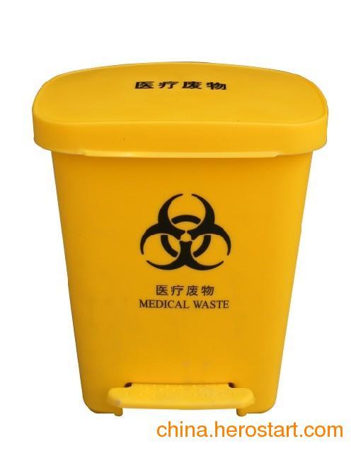 供应医疗垃圾桶 脚踏垃圾桶 污物桶  30L加厚