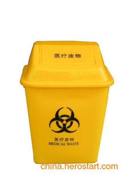 供应垃圾桶 医疗垃圾桶 翻盖垃圾桶40L