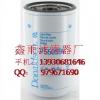 供应p550596机油滤芯