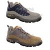 供应安全防护用品︱个人防护用品︱防护鞋