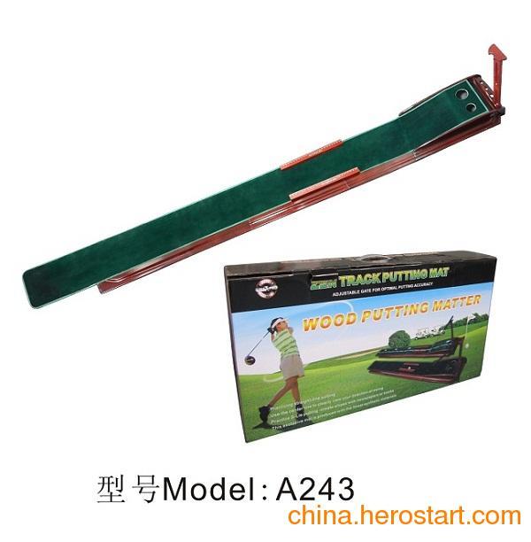 供应高尔夫新款靠杆推杆练习毯