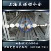 供应5052压花铝板价格