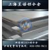 供应5052 h32的铝板