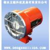 供应矿用隔爆型LED机车灯
