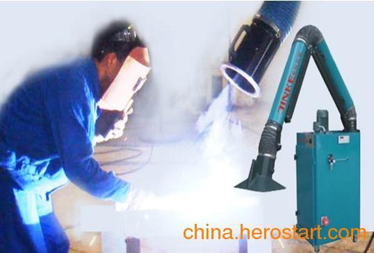 供应移动式焊烟尘器生产厂家直销