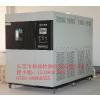供应北京冷热冲击试验机