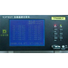 供应多路温度记录仪