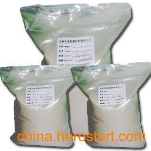 供应W1微粉|W1金刚石微粉