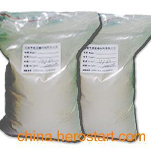 供应W20金刚石微粉