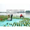 供应人工浮岛净化水体、人工浮岛湿地绿化