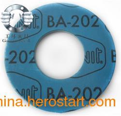 供应特力BA-202无石棉垫片