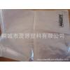 供应pe自封塑料包装袋