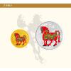 供应2014中国甲午(马)年金银纪念币 荣 耀 首 发