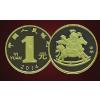 供应2014年马年生肖流通纪念币首发 一元马年流通币