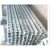 供应太阳能支架热镀锌C型钢企业价格