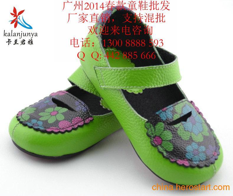 供应2014春款单鞋 童鞋 真皮童鞋 儿童鞋子 支持混批 批发童鞋