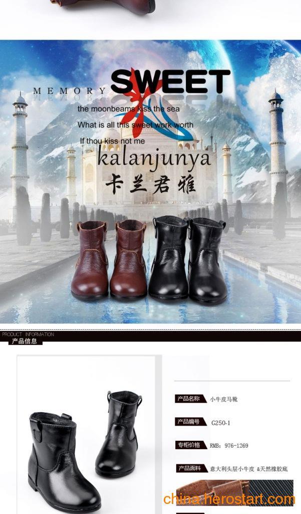供应厂家直供秋冬 爆款儿童真皮女童靴子头层牛皮短靴 小马靴一件代发