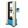 供应WDW-100KN微机控制保温材料试验机